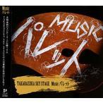 Music パレット (CD)