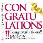 Congratulations!! -TAKARAZUKA 100th Anniversary Disc- ��CD)
