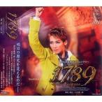 1789 -�Х��ƥ���������ͤ���- ��CD)