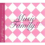 Music Family II (CD)