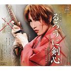 ����˷��� ��CD)