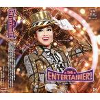 THE ENTERTAINER! ��CD)