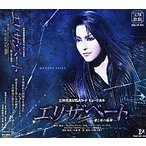 ���ꥶ�١��ȡ�2016������ ��CD��