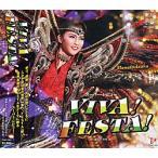 VIVA! FESTA! ��CD)