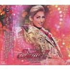 Sante!! ��CD)