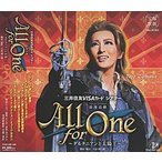 All for One �ダルタニアンと太陽王� (CD)