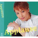 ˾������ ��Applause��NOZOMI Futo�� ��CD��