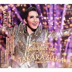 Bouquet de TAKARAZUKA ��CD)