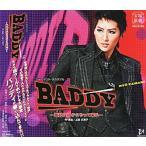 BADDY��-���ޡʥ�ġˤϷ���ä����- ��CD)