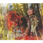 Gato Bonito���� ��CD)