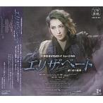 ���ꥶ�١��ȡ�2018������ ��CD��