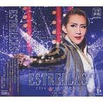ESTRELLAS����������(CD)