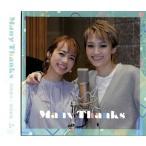 望海風斗&真彩希帆デュエットCD「Many Thanks」(CD)