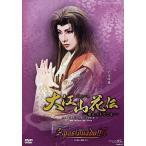 大江山花伝/Apasionado!! II (DVD)