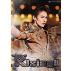 """蘭寿とむ 「""""R""""ising!!」 (DVD)"""