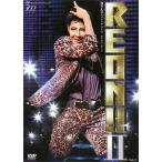 柚希礼音 「REON!! II」 (DVD)