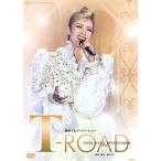 蘭寿とむ 「T-ROAD」 (DVD)