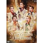 タカラヅカスペシャル2015 -New Century,Next Dream- (DVD)