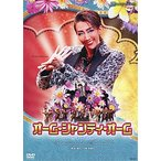 オーム・シャンティ・オーム -恋する輪廻- (DVD)