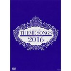THEME SONGS 2016 宝塚歌劇主題歌集 (DVD)