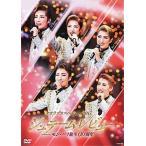 タカラヅカスペシャル2017 ジュテーム・レビュー -モン・パリ誕生90周年- (DVD)
