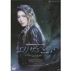 ���ꥶ�١��ȡ�2018������ ��DVD��