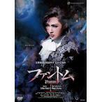 ファントム 2018 雪組 (DVD)