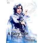 A Fairy Tale-青い薔薇の精-/シャルム! (DVD)