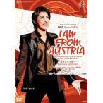 I AM FROM AUSTRIA−故郷は甘き調べ− (DVD)