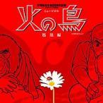 �Ф�Ļ -˱����-�����Ӻ� �ߥ塼������ ��CD��
