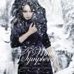 サラ・ブライトマン 「冬のシンフォニー」 (国内盤CD)