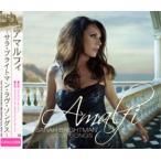 サラ・ブライトマン 「アマルフィ 〜サラ・ブライトマン・ラヴ・ソングス〜」 (国内盤CD)