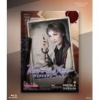 Eternal Scene Collection 花組宝塚バウホール公演 バウ ミュージカル Victorian Jazz   Blu-ray