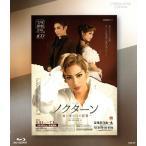 ノクターン −遠い夏の日の記憶− (Blu-ray) TSSB-007