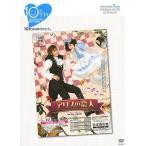 アリスの恋人 (DVD)