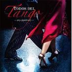 Todos del Tango -���Τ��٤�- ��CD��