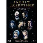 アンドリュー・ロイド=ウェバー ロイヤル・アルバート・ホール セレブレーション (国内盤DVD)