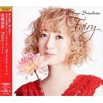 涼風真世 「Fairy」(CD)