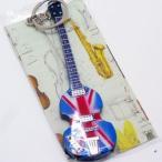 [Musical Story] ミニチュア ギター フィギュア キーホルダー キーリング BEATLES ポール・マッカートニー ユニオンジャック風