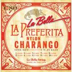 LaBella/Charango (チャランゴ) を 1set