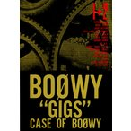 ケイ・エム・ピー BS BOOWY/CASE OF BOOWY 1+2