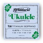 D'addario/EJ87S Titanium Ukulele, Soprano を 1set ダダリオ ソプラノウクレレ弦