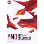 ドレミ楽譜出版社 バンド・スコア YMO/ベスト・コレクション