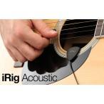 IK Multimedia iRig Acoustic アコースティックギター用 ピックアップ スマホ対応