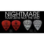 ESP NIGHTMARE TOUR 2016 NOT THE END ピック 各4枚の8枚セット