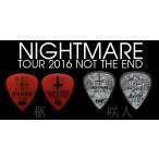 ショッピングTOUR ESP NIGHTMARE TOUR 2016 NOT THE END ピック 各4枚の8枚セット