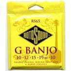 RotoSound/G BANJO ROT-RS65 を 1set バンジョー弦