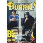 BURRN! 2019年06月号 シンコーミュージック・ムック