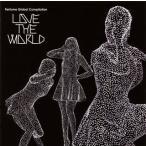 Perfume/Perfume Global Compilation LOVE THE WORLD[CD][2枚組][初回出荷限定盤(初回限定盤)]