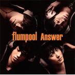 flumpool/Answer[CD][2枚組][初回出荷限定盤(初回盤A)]